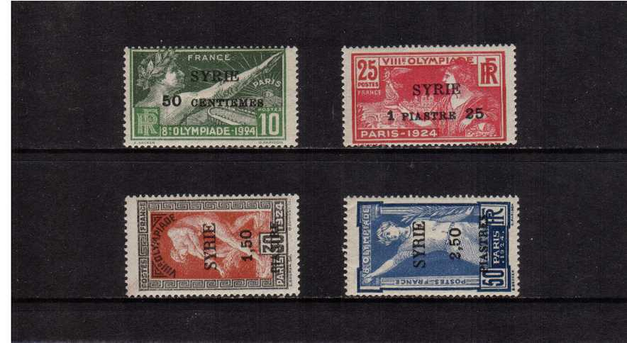 Olympic Games overprint set of four in superb very lightly ounted mint condition. SG Cat �0