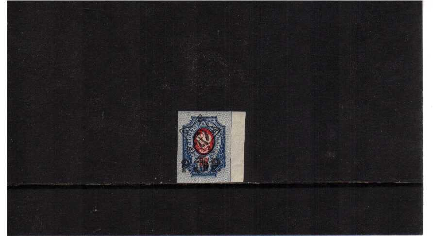 5r on 20k scarlet and blue right side marginal IMPERFORATE lightly mounted mint