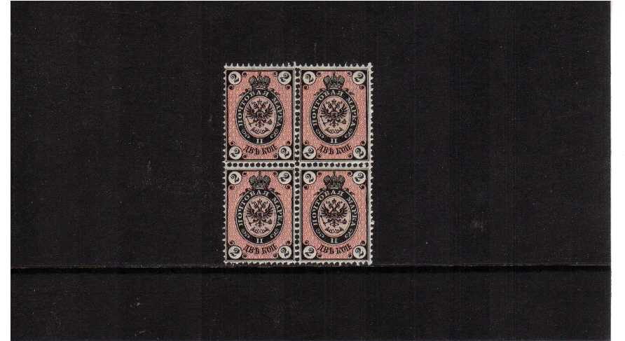 supe2K black on rose superb unmounted mint block of four with some perforation seperation - superb fresh mint