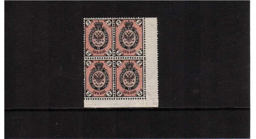 2K Black and rose superb unmounted mint SE corner block of four (mounted on one stamp) pretty!