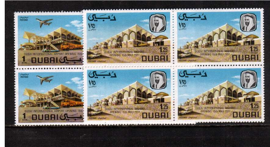Opening of Dubai International Airport set of two in superb unmounted mint blocks of four