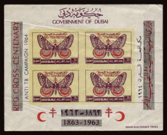 Anti-tuberculosis Campaign. A single BUTTERFLY imperforate sheet from the very rare set of four (only 1000 were issued) in mounted mint condition with the odd fault. Faulty items are seldom offered by me but this sheet is rare in any condition!