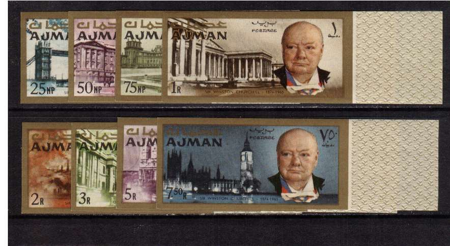 Churchill commemoration IPERFORATE set of eight superb unmounted mint