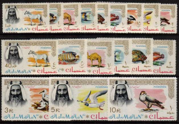 The Fitst pictorial definitive set of eighteen superb unmounted mint.