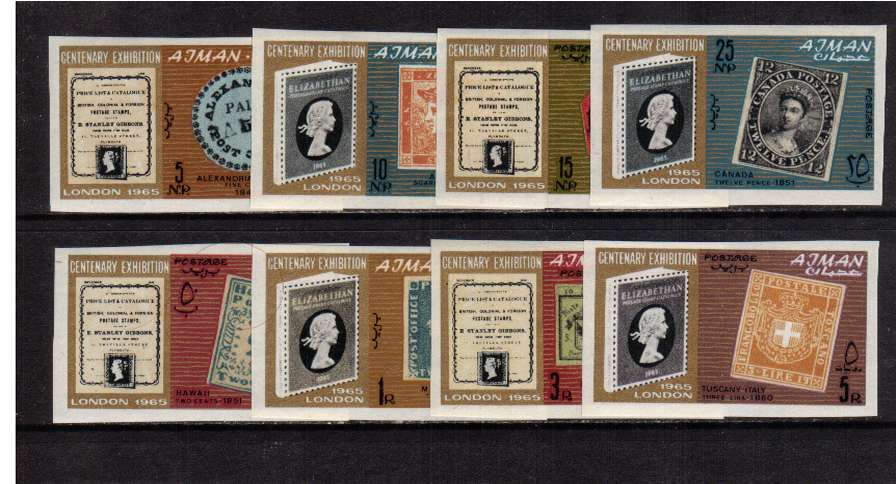 Stanley Gibbons Cataloue Centenary set of eight IMPERFORATE auperb unmounted mint.
