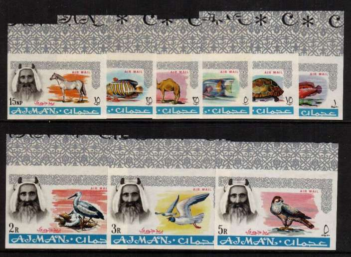 AIR MAIL definitive set of nine top marginal IMPERFORATE superb unmounted mint