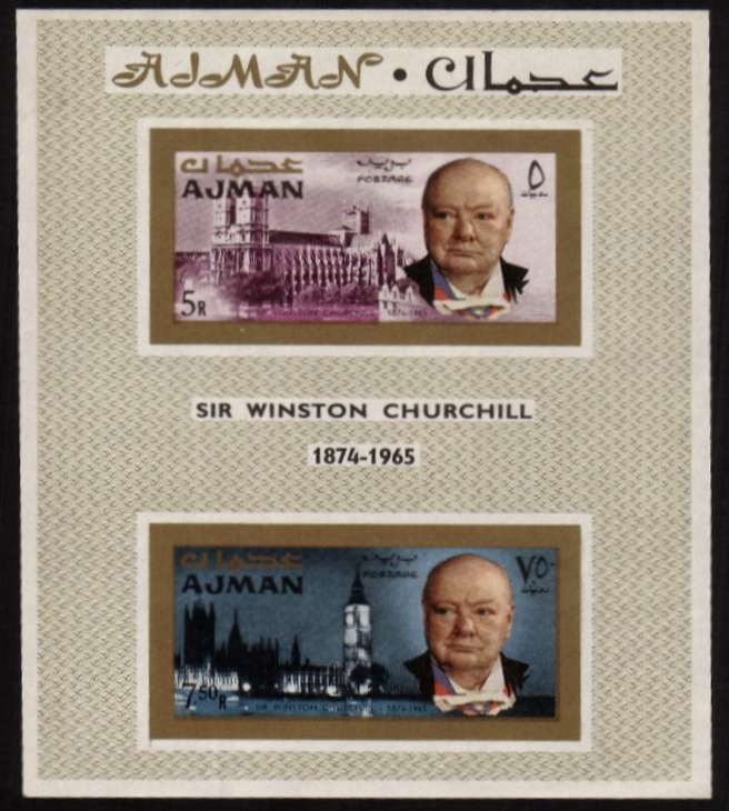 Churchill commemoration IPERFORAT minisheet superb unmounted mint with feint vertical fold