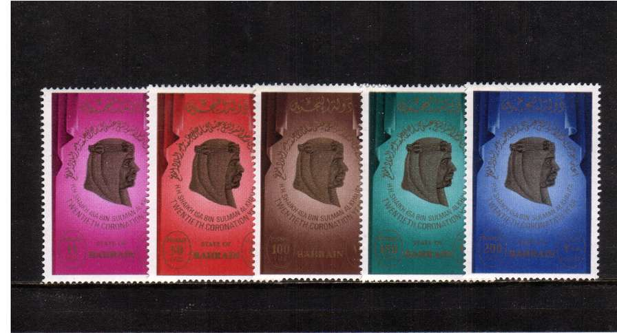20th Anniversary of Coronation set of five