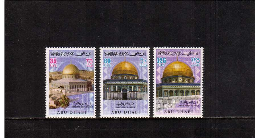 Dome of the Rock, Jerusalem set of three superb unmounted mint. Scarce set!