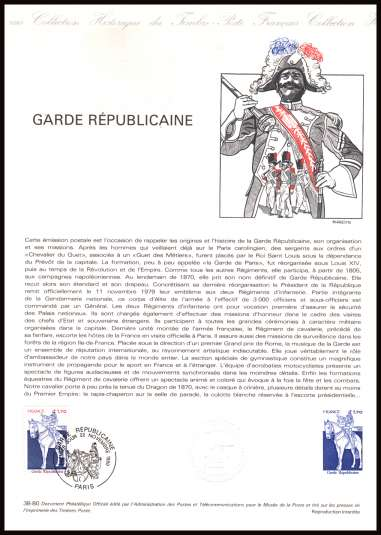 Centenary of Republican Guard