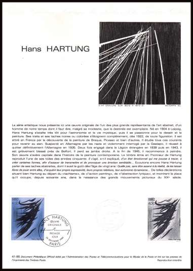 Philatelic Creations - Hans Hartung