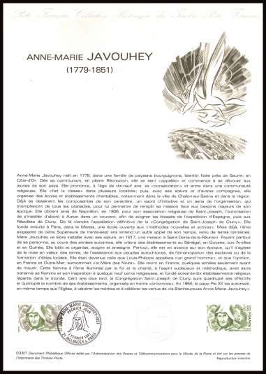 Red Cross Fund - Anne-Marie Javouhey