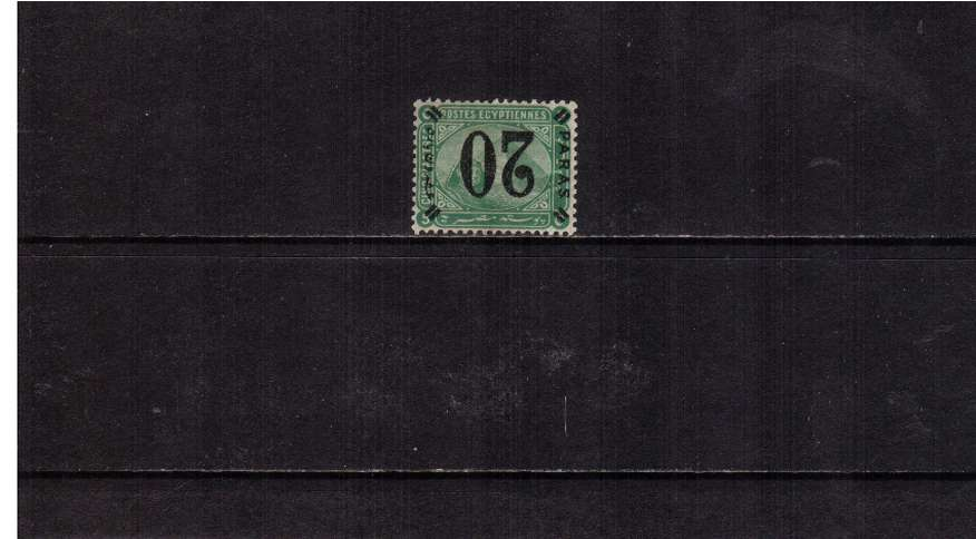 20pa on 5pi Green. A fresh mounted mint stamp showind INVERTED OVERPRINT variety. SG Cat �