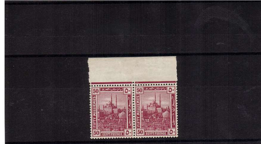 50m Purple. A superb unmounted mint top marginal pair mounted on the margin only. Very fresh!