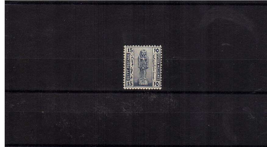 15m Indigo. A superb unmounted mint single