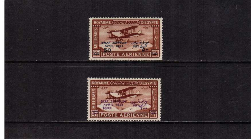 AIR - The Graf Zeppelin set of two superb mint showing a bi-plane. SG Cat �0