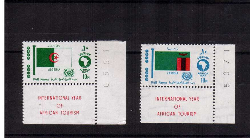 African Tourist Year Flags set of forty-one superb unmounted mint all from the SE corner of the sheet showing inscription on margin. Very attractive and scarce with margins attached. Scan shows the first and last stamp from the set.
