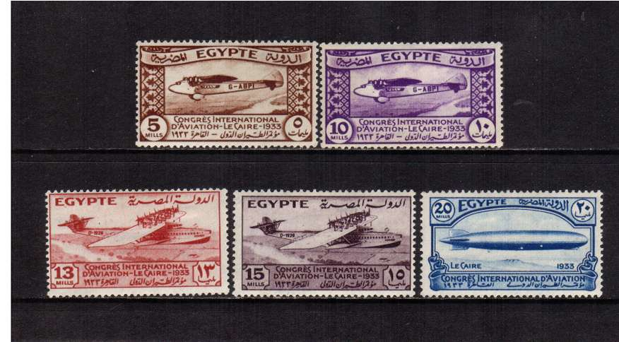 International Aviation Congress - Cairo set of five fine lightly mounted mint. SG Cat �