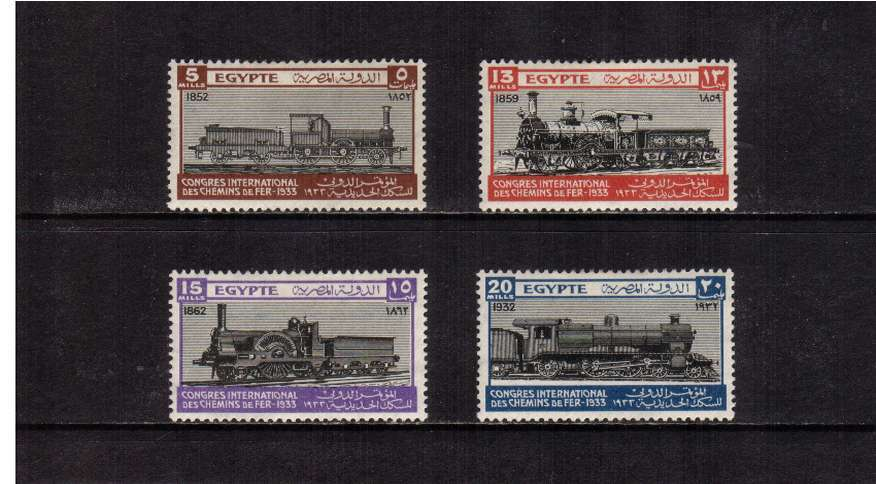 - International Railway Congress - Cairo set of four in lightly mounted mint condition