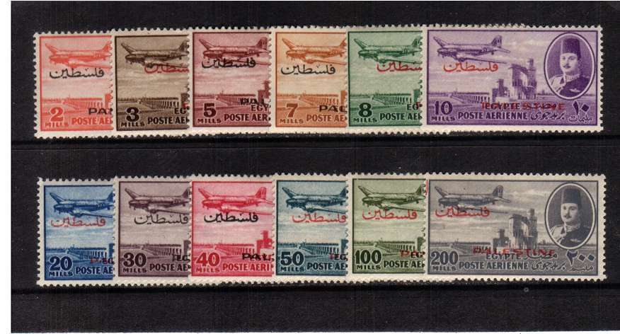 The King Farouk Portrait AIR set of twelve fine lightly mounted mint. Scarce set.<br/>SG Cat £150.00