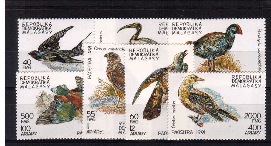 Birds set of seven superb unmounted mint. <br/>SG Cat �95
