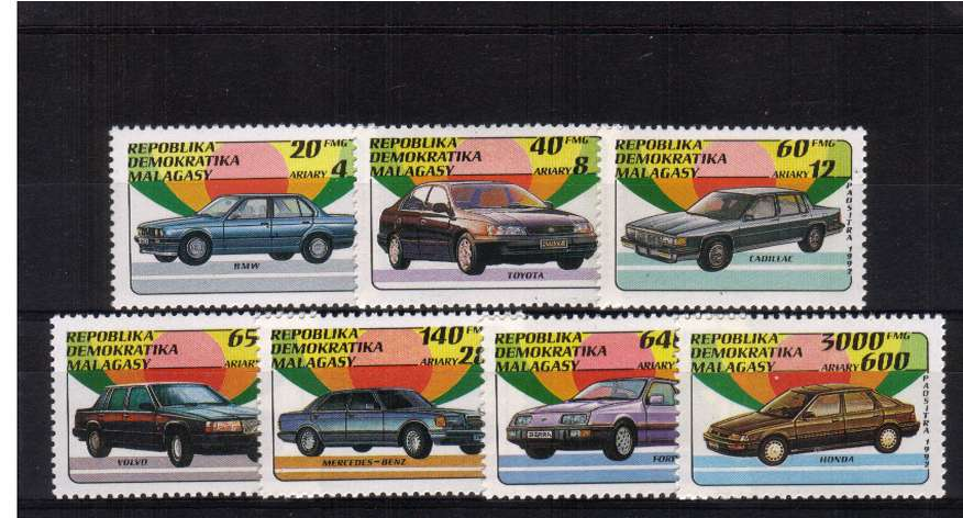 Motor Cars set of seven superb unmounted mint. <br/>SG Cat �00