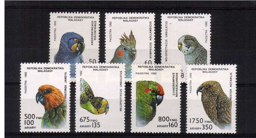 Parrots Birds set of seven superb unmounted mint. <br/>SG Cat �15