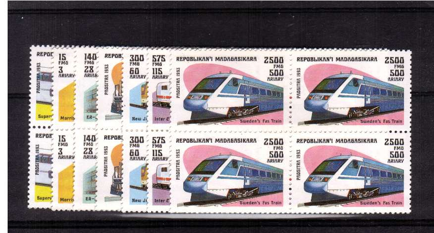 Locomotives - Trains set of seven in superb unmounted mint blocks of four. <br/>SG Cat �.40