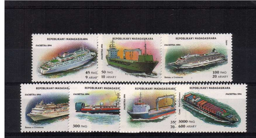 Ships set of seven superb unmounted mint.