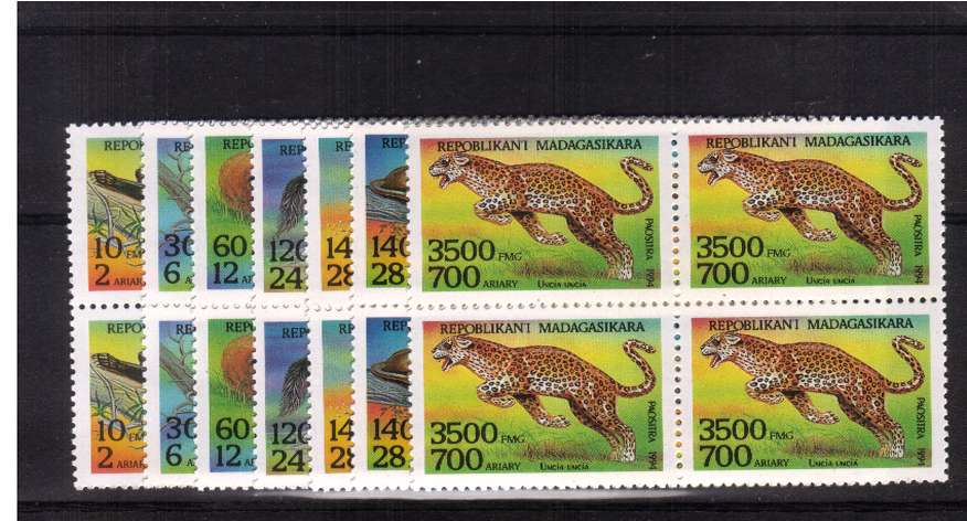 Animals set of seven superb unmounted mint.