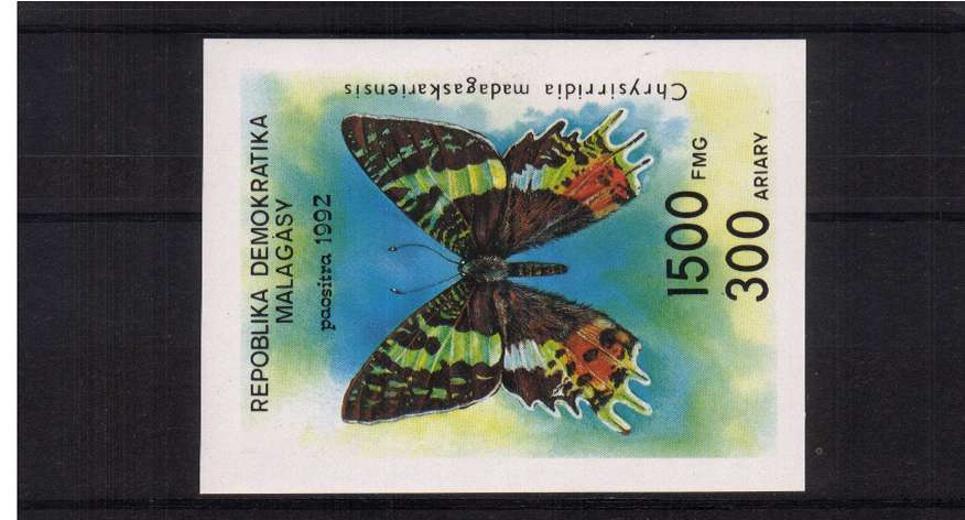 Butterlfly minisheet superb unmounted mint.