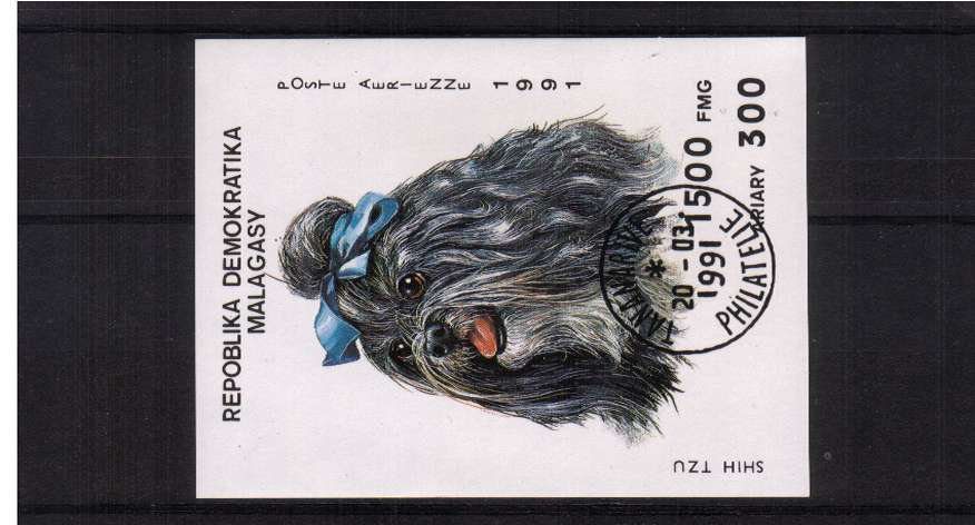 Dogs minisheet with printed postmark