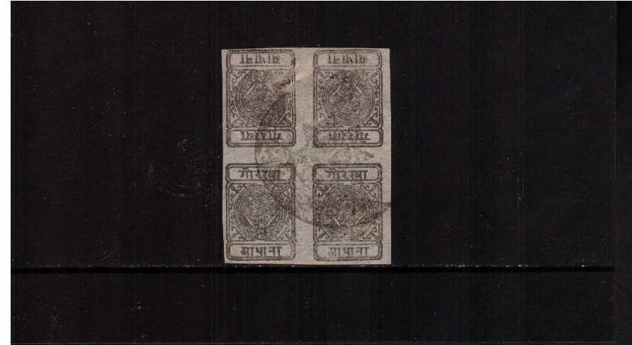 ½a Black in a four margined tete-beche imperfortate block of four on thin, native paper of poor quality. A very pretty block - scarce