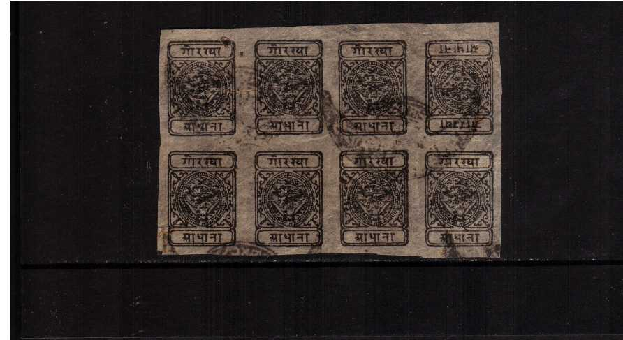 ½a black in a superb used block of eight with one stamp being tete-beche scare block
