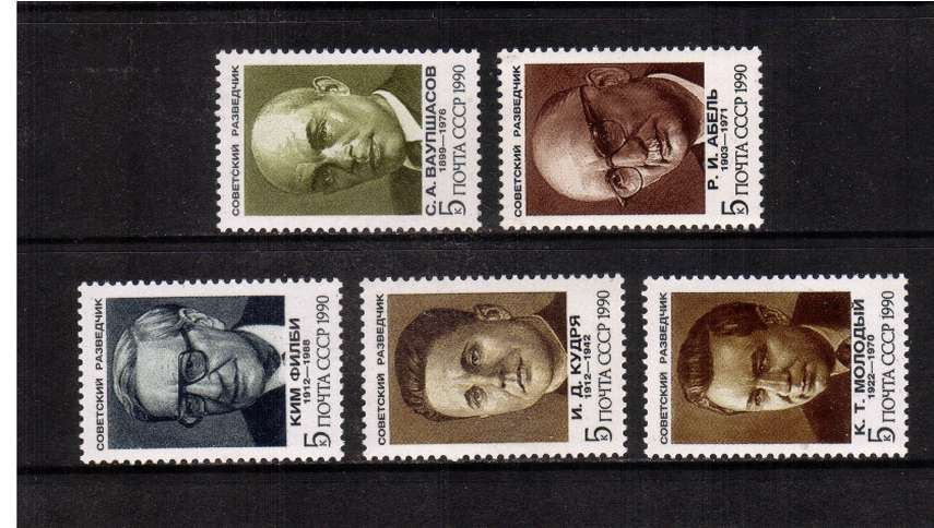 Real Spys - Intelligence Agents set of five superb unmounted mint