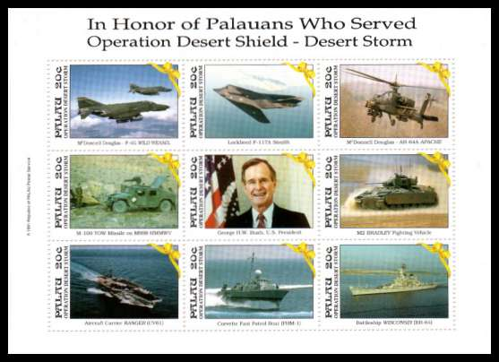 Operation Desert Storm sheetlet of nine showing Aircraft and Ships etc<br/> superb unmounted mint.