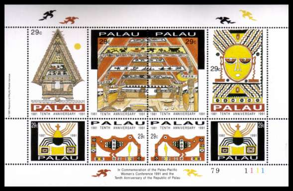 10th Anniversary of Republic of Palau sheetlet of eight superb unmounted mint.