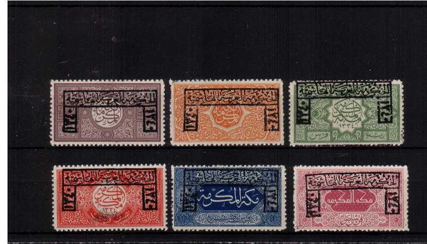the ''1340 Hashemite Kingdon 1340'' overprint set of six lightly mounted mint