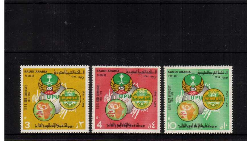 Centenary of Universal Postal Union<br/>Set of three superb unmounted mint. A rare set!