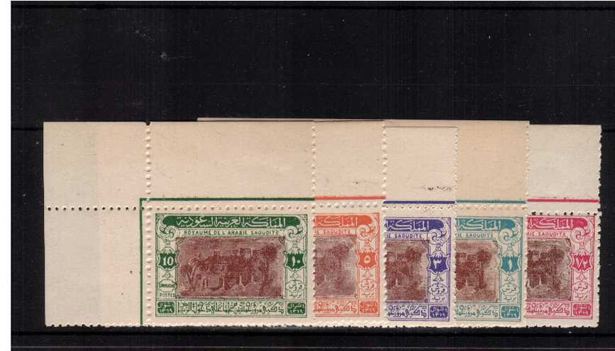 50th Anniversary of Capture of Riyadh<br/>A superb unmounted mint set of five all NW corner stamps.<br/>A rare a difficult set and near unique as corner examples.