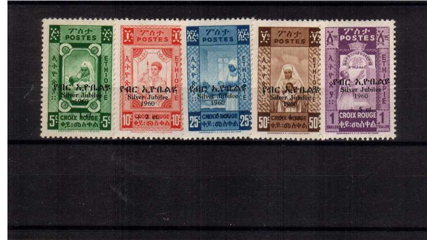 Red Cross Society Silver Jubilee set of five overprinted SILVER JUBILEE 1960. Fine lightly mounted mint.