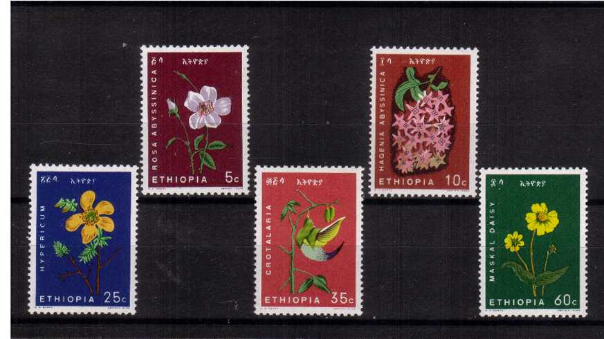 Ethiopian Flowers set of five superb unmounted mint