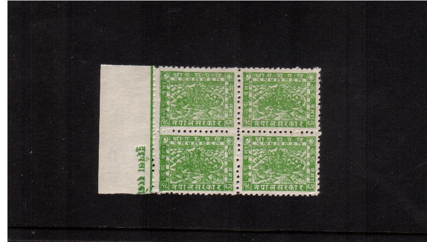 4p Green - Perforation 11<br/>