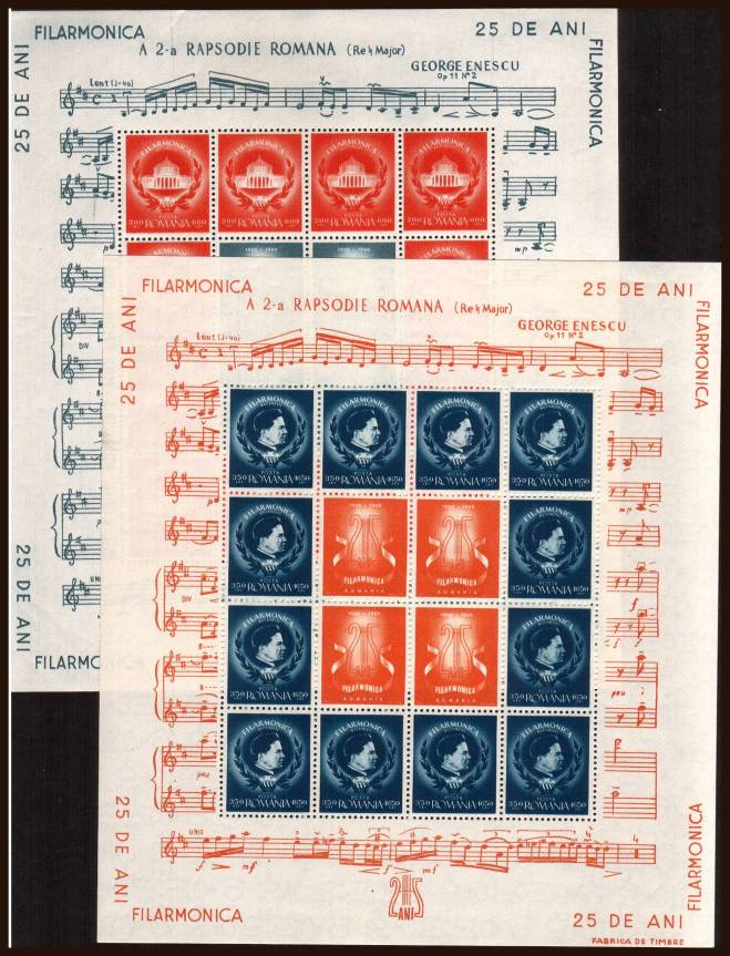 25th Anniversary of Bucharest Philharmonic Orchestra<br/>A pair of superb unmounted mint minisheets.