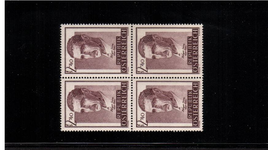 Birth Centenary of Wagner von Jauregg - Psychiatrist.<br/>A superb unmounted mint block of four
