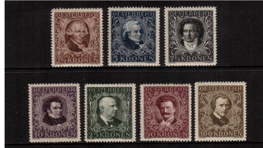 Musicians' Fund<br/>A superb unmounted mint set of seven