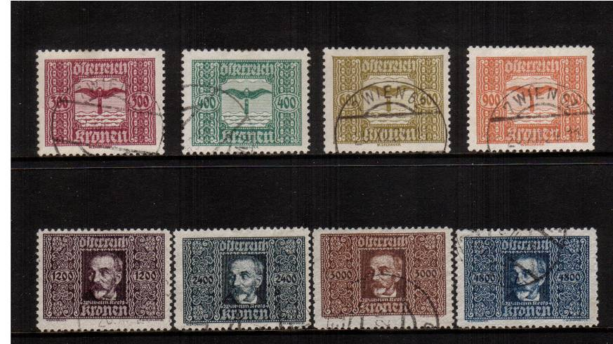 The AIR set of eight superb fine used.