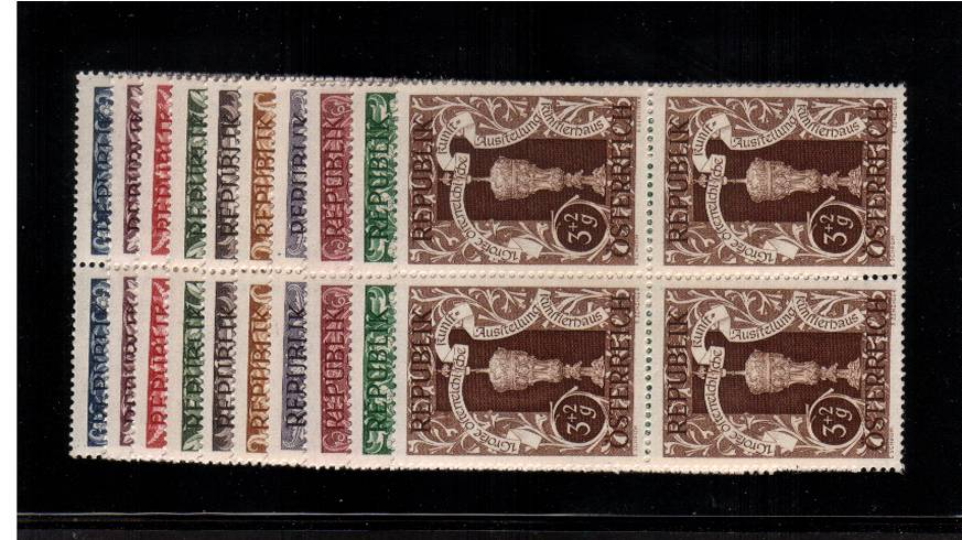 National Art Exhibition Fund set of ten.<br/>Superb unmounted mint blocks of four