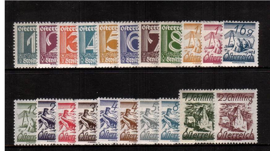 The ''New Currency'' definitive set of twentyone<br/>fine very lightly mounted mint.