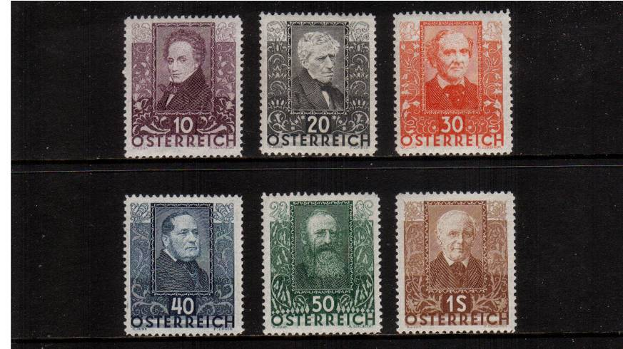 Austrian Writers and Youth Unemployment Fund.<br/>A superb unmounted mint set of six. Scarce to find unmounted!